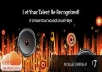 give you 25,000 SOUND CLOUD Plays to any number of tracks of your choice
