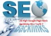 build 20 PR7 to PR1 backlinks